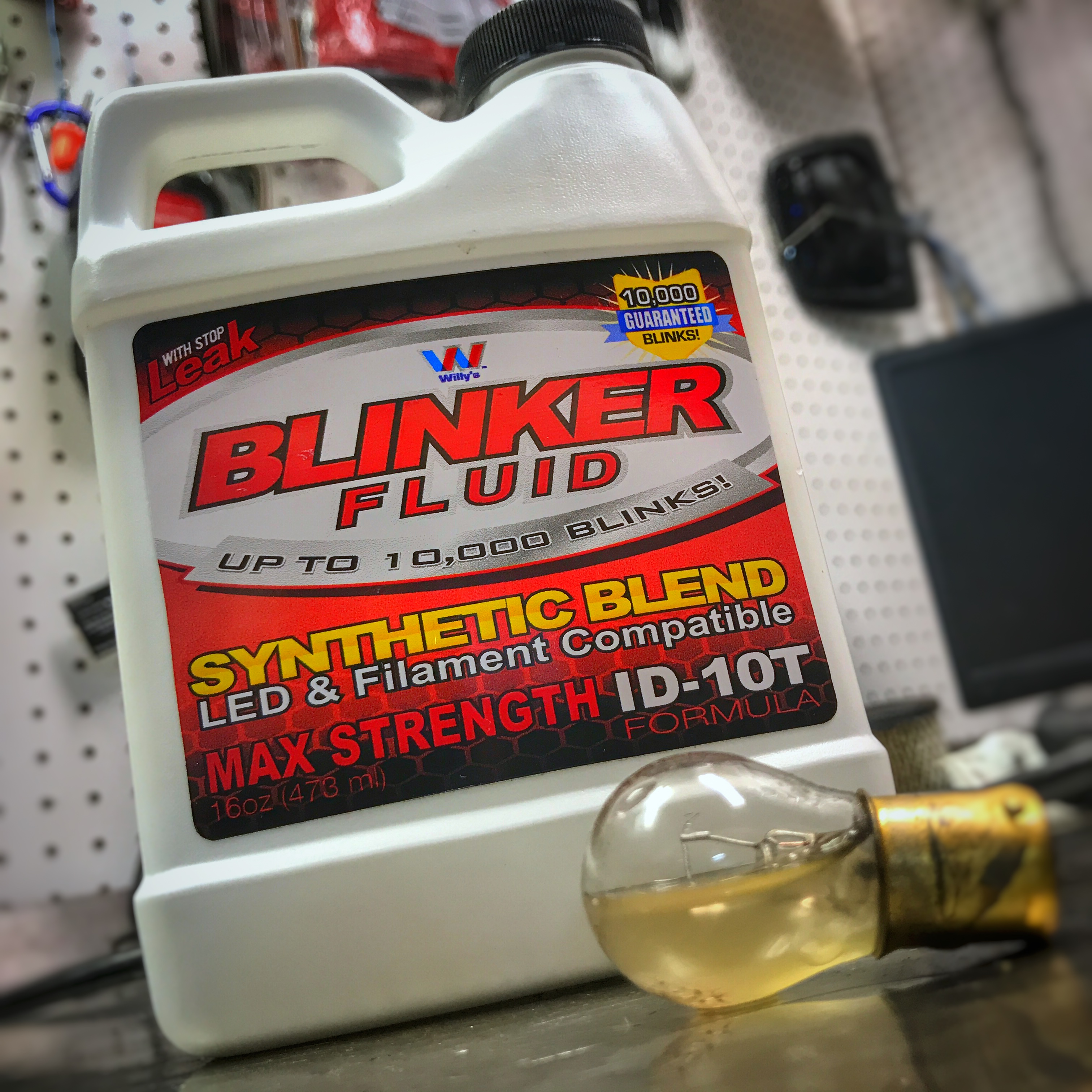 blinker-fluid-bulb.jpg